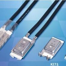 斯菲特电子东莞KI71温度开关生产厂家图片