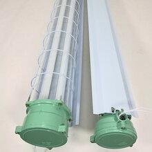 防爆照明选LED防爆灯单管双管防爆支架隔爆型防爆灯图片