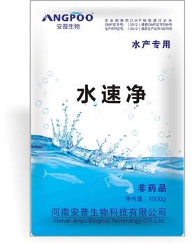水速净------老化池塘快速稳水、净水的不二选择!