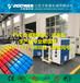 樹脂瓦設備_合成樹脂瓦設備價格