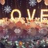 南京简短20个字的求婚词特一撩妹的浪漫求婚话语