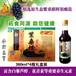 京酿360ml4瓶桑椹醋营养醋酿造醋