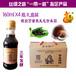 京酿桑椹醋160ml4瓶装