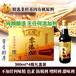 京酿360ml4瓶装零添加纯粮酿造酱油不添加任何添加剂营养健康