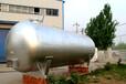厂家直销液化气贮罐石油专用运输罐恒祥