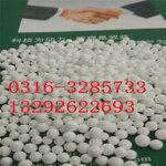 空压机专用活性氧化铝球,干燥剂,除氟剂,高效氧化铝球