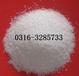 電廠煙氣濕法脫硫增效劑提高煙氣脫硫率脫硫催化劑脫硫添加劑