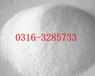 煙氣脫硝催化劑脫硝脫硫添加劑節煤脫硫增效劑環保產品