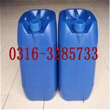 重金属污水处理药剂重金属捕捉剂