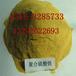 高效聚合硫酸铁除磷剂水处理聚合硫酸铁药剂喷雾干燥聚合硫酸铁