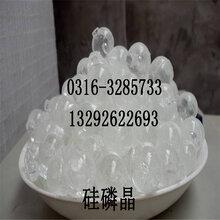 厂家直销硅磷晶阻垢剂循环水处理阻垢剂锅炉阻垢剂