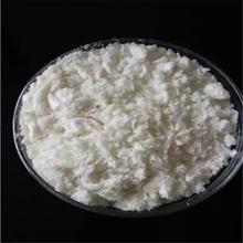 重金属捕捉剂tmt-55有机硫化合物重金属捕集剂