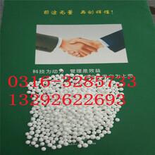 厂家供应干燥剂活性氧化铝