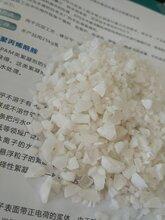 厂家供应污水处理药剂无铁硫酸铝