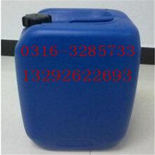厂家热销反渗透膜阻垢剂循环水反渗透阻垢剂