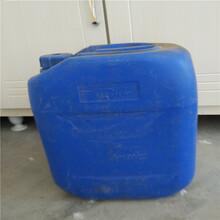 直销中央空调清洗剂除垢剂节能高效去污力强