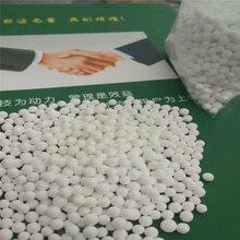 厂家供应3-5mm活性氧化铝球吸附剂干燥剂除氟剂催化剂载体