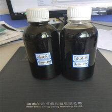 厂家大量批发优质高效除磷剂排水含磷高的水处理药剂