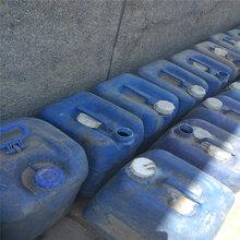 水处理生产厂家水处理药剂批发有机磷缓蚀阻垢剂