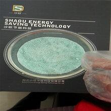 廠家直供優質污水處理藥劑純凈度高的硫酸亞鐵絮凝劑