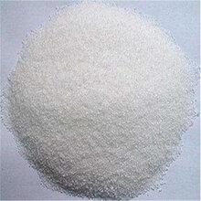 现货供应水处理药剂PAM聚丙烯酰胺絮凝剂阴离子型