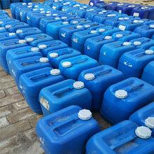生产销售化工反渗透阻垢剂RO膜阻垢剂反渗透专用阻垢剂