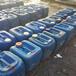 厂家直供中央空调清洗剂除垢剂节能高效去污力强