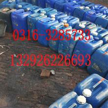 供应HBSO-1114中央空调清洗剂除垢剂快速清洗