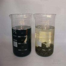 厂家直供重金属捕捉剂捕集剂沉淀各种重金属离子