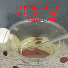 电厂脱硫水处理药剂重金属捕捉剂有机硫tmt-15