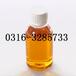 供应HBSO-2014异噻唑啉酮杀菌剂14%非氧化性杀菌剂