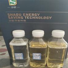 厂家直销1227杀菌灭藻剂,十二烷基二甲基苄基氯化铵图片