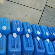 厂家直销中央空调清洗剂阻垢剂除垢除锈安全效果好
