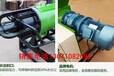 恒力牌260增强型(大泵)固液分离机
