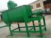 恒力牌xyhl-8牛羊饲料全日粮卧式混合机混合机·