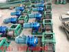 恒力牌xyhl-11自动清粪机