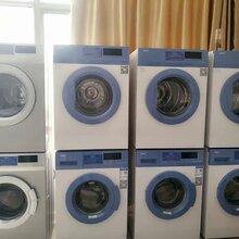 校園工廠全自動掃碼投幣洗衣機,刷卡無線一應俱全,廠家直銷圖片
