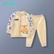 厂家批发开心e代婴幼童装新款纯棉婴儿内衣卡通宝宝内衣套装开衫