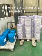 酸酐體系促進劑樹脂酸酐體系固化劑促進劑液體酸酐促進劑圖片