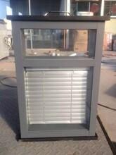 山东亮科提醒您,天气炎热干燥用磁控百叶玻璃遮阳隔热