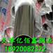 卫生级不锈钢管的应用-天津亿佰鑫钢业
