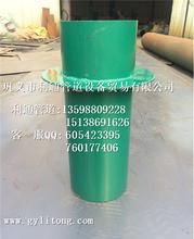 防水套管种类区别图片