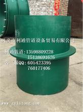 一家专业生产防水套管的厂家图片