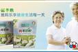 高钙富硒羊奶粉招商陕西代加工羊奶粉厂家