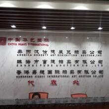 香港嘉穗市场交易价格