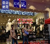 快时尚实体店,KM男装货架,KM货架,KM服装货架