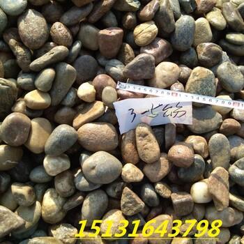 山西天然水处理砾石滤料鹅卵石滤料大小