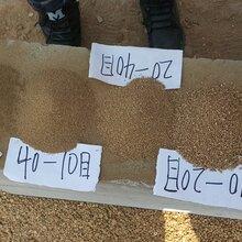 铸造砂10-20目报价永顺10-20目烘干砂生产销售图片