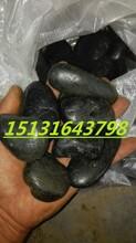 石家庄黑色鹅卵石批发,3-5厘米黑色抛光鹅卵石价格图片