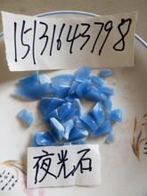 北京6-9毫米人造石夜光石碎石永顺供应图片